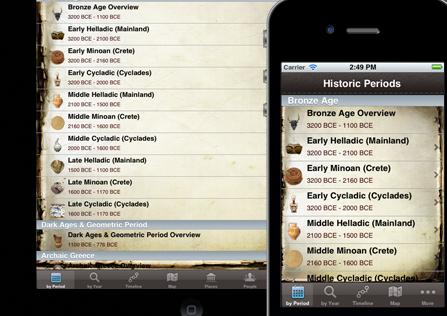 χρονολογίων App iTunes