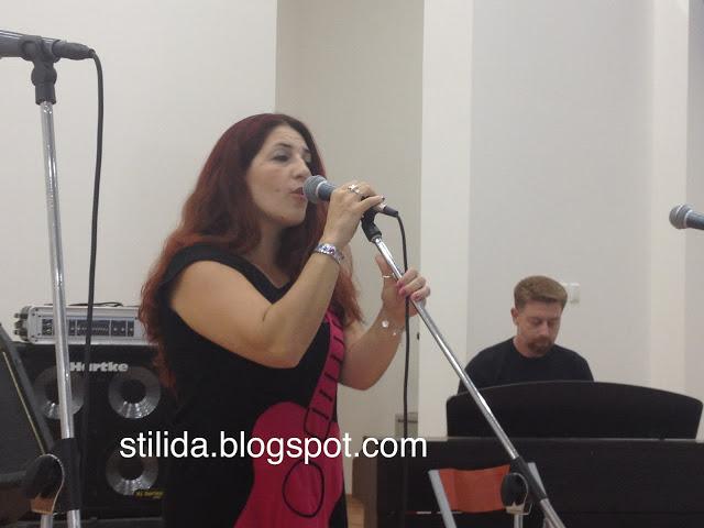 IMG 3640 ΣΤΥΛΙΔΑ ΠΟΛΙΤΙΣΤΙΚΑ ΜΟΥΣΙΚΗ ΗΜΙΤΕΛΙΚΟΣ FREE VOICE RECORDS 1ο Πανελλήνιο Φεστιβάλ Τραγουδιού Στερεάς Ελλάδας