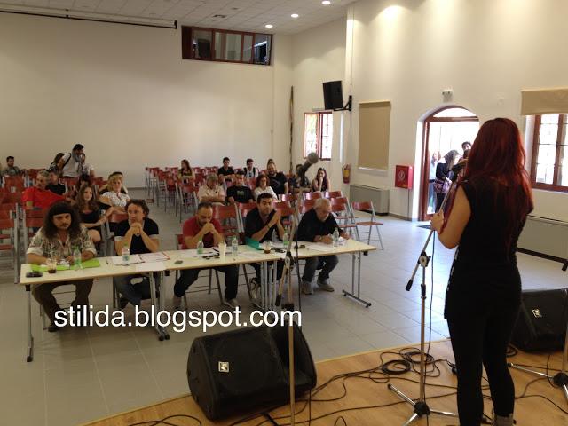 IMG 3654 ΣΤΥΛΙΔΑ ΠΟΛΙΤΙΣΤΙΚΑ ΜΟΥΣΙΚΗ ΗΜΙΤΕΛΙΚΟΣ FREE VOICE RECORDS 1ο Πανελλήνιο Φεστιβάλ Τραγουδιού Στερεάς Ελλάδας