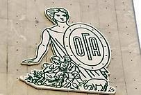 OGA ΟΙΚΟΝΟΜΙΑ ΟΙΚΟΓΕΝΕΙΑΚΟ ΕΠΙΔΟΜΑ ΟΓΑ ΔΗΜΟΣ ΣΤΥΛΙΔΑΣ ΑΓΡΟΤΗΣ 11 ΟΚΤΩΒΡΙΟΥ 2012