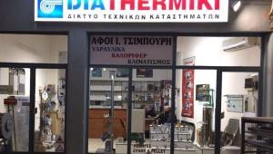 tsimpouris 2781 300x170