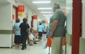 νοσοκομειο ΥΠΟΥΡΓΕΙΟ ΥΓΕΙΑΣ ΝΟΣΟΚΟΜΕΙΑ ΚΕΝΤΡΟ ΥΓΕΙΑΣ ΣΤΥΛΙΔΑΣ Ε.Σ.Υ. ΓΙΑΤΡΟΙ ΑΠΟΨΕΙΣ *