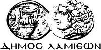 DIMOS LAMION ΠΡΟΣΛΗΨΕΙΣ ΔΗΜΟΣ ΛΑΜΙΕΩΝ