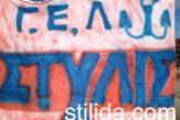 IMG 1398 163x109 ΤΕΛΙΚΟΣ ΠΡΩΤΑΘΛΗΜΑΤΟΣ ΠΟΔΟΣΦΑΙΡΟΥ ΛΥΚΕΙΩΝ ΣΧΟΛΙΚΟ ΠΡΩΤΑΘΛΗΜΑ ΠΟΔΟΣΦΑΙΡΟΥ ΣΤΥΛΙΔΑ ΠΟΔΟΣΦΑΙΡΟ Ν.ΦΘΙΩΤΙΔΑΣ ΛΥΚΕΙΟ ΣΤΥΛΙΔΑΣ ΒΙΝΤΕΟ ΑΠΟΚΛΕΙΣΤΙΚΕΣ ΦΩΤΟΓΡΑΦΙΕΣ 4ο ΛΥΚΕΙΟ ΛΑΜΙΑΣ * !