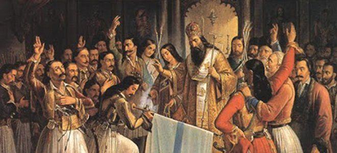 25i martiou ΕΥΑΓΓΕΛΙΣΜΟΣ ΤΗΣ ΘΕΟΤΟΚΟΥ ΕΛΛΑΔΑ 25Η ΜΑΡΤΙΟΥ 1821
