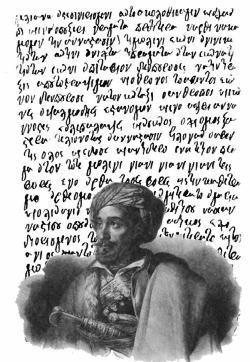 makrygiannis ΕΛΛΑΔΑ 25Η ΜΑΡΤΙΟΥ 1821