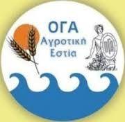 agrotiki estia ΠΑΡΑΤΑΣΗ ΠΡΟΘΕΣΜΙΑΣ ΟΓΑ ΑΓΡΟΤΙΚΗ ΕΣΤΙΑ www.oga.gr