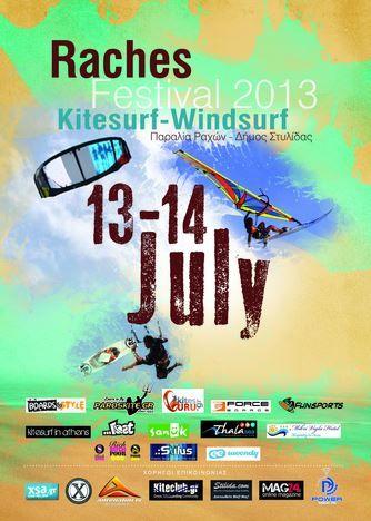 festibal kitesurf raxes 2013 afisa ΦΕΣΤΙΒΑΛ KITESURFING ΡΑΧΕΣ *