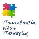 prwtoboulia newn pelasgias ΧΡΙΣΤΟΥΓΕΝΝΑ 2013 ΠΡΩΤΟΒΟΥΛΙΑ ΝΕΩΝ ΠΕΛΑΣΓΙΑΣ ΠΕΛΑΣΓΙΑ ΠΑΙΔΙ *
