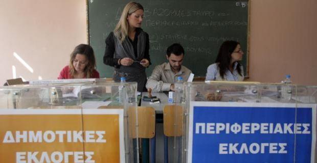 dimotikes ekloges ΑΥΤΟΔΙΟΙΚΗΤΙΚΕΣ ΕΚΛΟΓΕΣ 2014