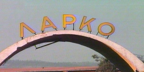 larko ΛΑΡΚΟ