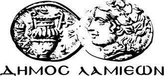 dimos lamiewn ΧΡΙΣΤΟΥΓΕΝΝΑ 2013 ΛΑΜΙΑ ΔΗΜΟΣ ΛΑΜΙΕΩΝ