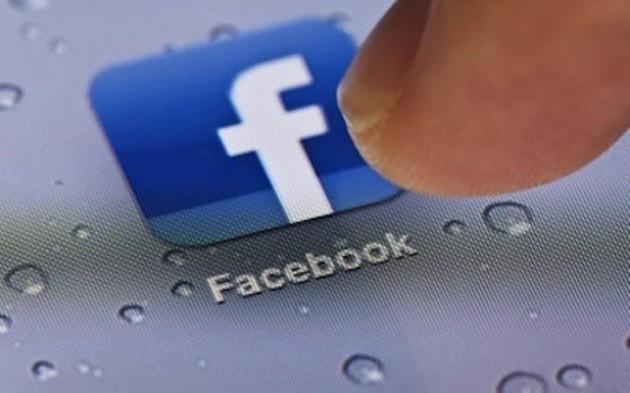 facebook ios application 630x393 ΤΕΧΝΟΛΟΓΙΑ ΙΟΣ ΕΛΛΗΝΙΚΗ ΑΣΤΥΝΟΜΙΑ ΔΙΕΥΘΥΝΣΗ ΔΙΩΞΗΣ ΗΛΕΚΤΡΟΝΙΚΟΥ ΕΓΚΛΗΜΑΤΟΣ FACEBOOK *