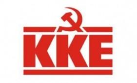 kke 281x170 ΚΚΕ ΕΥΡΩΠΑΪΚΗ ΕΝΩΣΗ ΕΛΛΑΔΑ ΔΗΜΟΨΗΦΙΣΜΑ