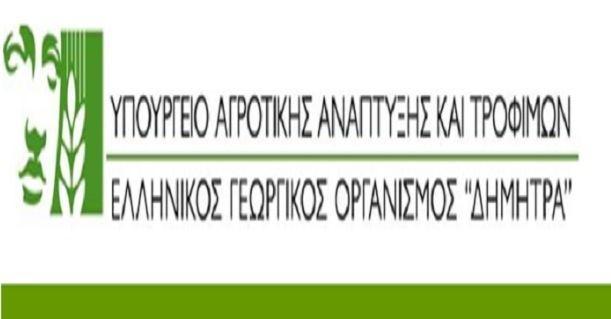 20140507 105448 ΦΘΙΩΤΙΔΑ ΚΤΗΝΟΤΡΟΦΟΙ ΗΜΕΡΙΔΑ ΕΛΓΟ