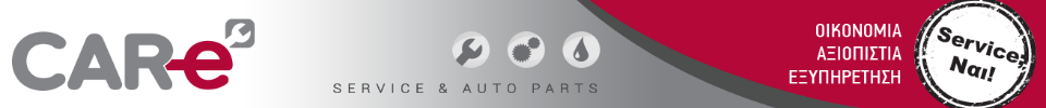 logo.el  ΑΥΤΟΚΙΝΗΤΑ CAR E.GR *