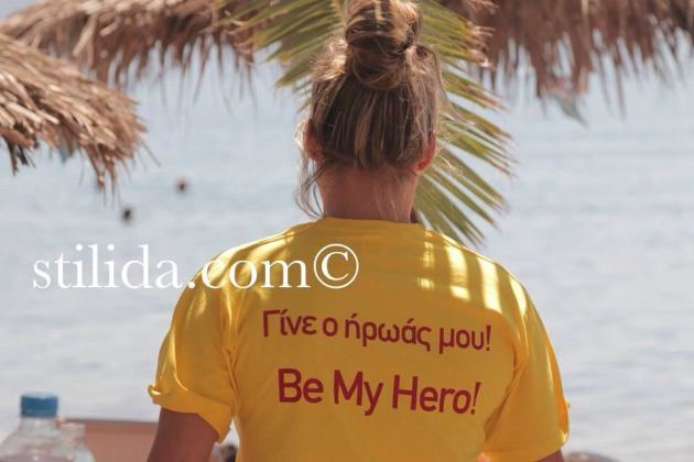 be my hero raxes 7 ΚΙΚΗ ΛΕΓΑΚΗ ΕΘΕΛΟΝΤΙΣΜΟΣ ΔΟΤΗΣ ΜΥΕΛΟΥ ΤΩΝ ΟΣΤΩΝ ΔΗΜΟΣ ΣΤΥΛΙΔΑΣ ΒΙΝΤΕΟ ΑΠΟΣΤΟΛΟΣ ΓΚΛΕΤΣΟΣ SOUTH EVIAN GULF TEAM BE MY HERO *