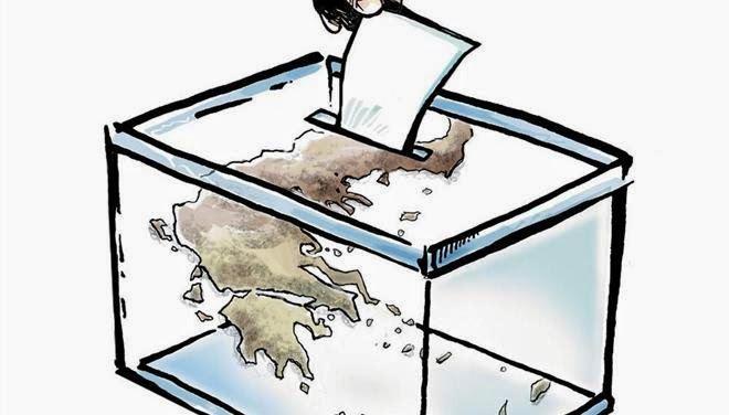stauroi ekloges proklitiko.gr  ΣΤΑΥΡΟΙ ΠΡΟΤΙΜΗΣΗΣ ΠΟΛΙΤΙΚΗ ΚΟΜΜΑΤΑ ΕΚΛΟΓΕΣ 2015 ΒΟΥΛΕΥΤΙΚΕΣ ΕΚΛΟΓΕΣ ΒΟΥΛΕΥΤΙΚΕΣ ΕΔΡΕΣ