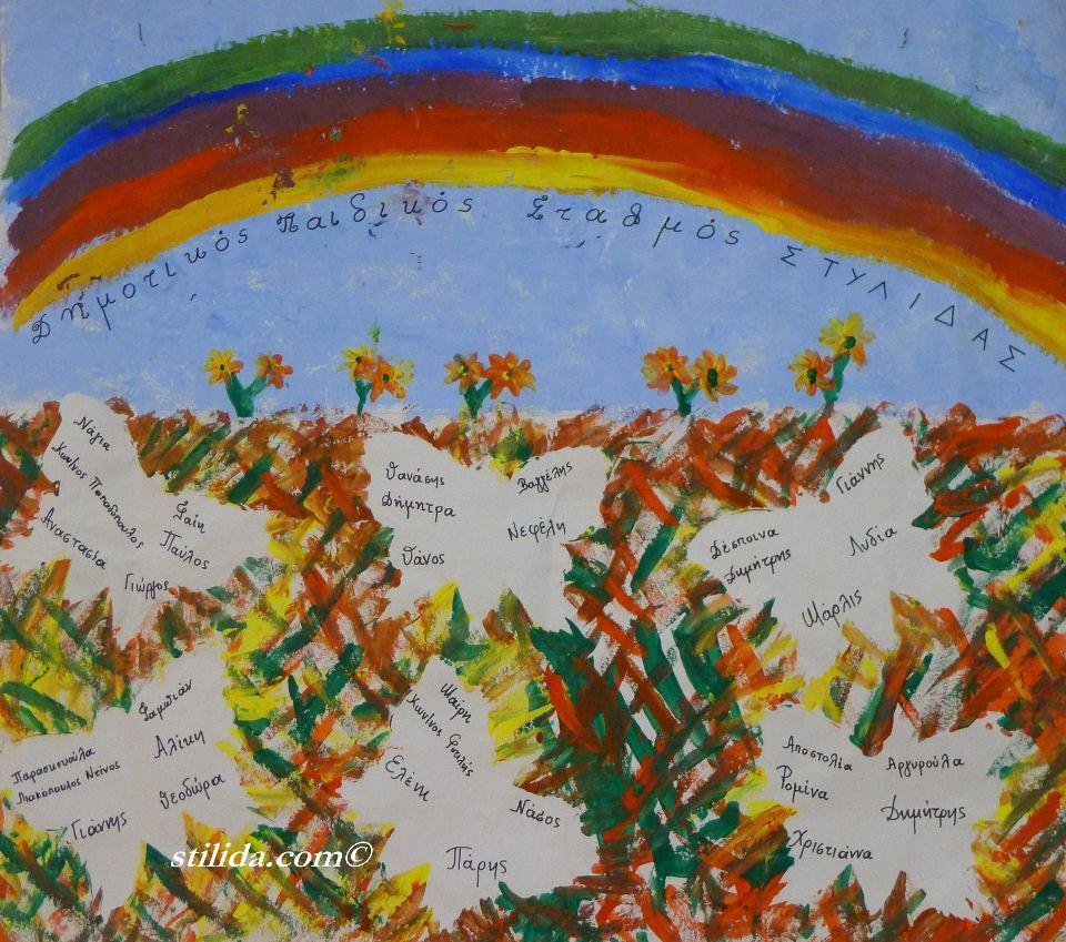 dimopoulos parousiasi bibliou 111 ΧΡΗΣΤΟΣ ΔΗΜΟΠΟΥΛΟΣ ΦΩΤΟΓΡΑΦΙΕΣ ΣΤΥΛΙΔΑ ΠΑΡΟΥΣΙΑΣΗ ΒΙΒΛΙΟΥ ΠΑΡΑΜΥΘΙ ΠΑΙΔΙΚΟΣ ΣΤΑΘΜΟΣ ΣΤΥΛΙΔΑΣ ΠΑΙΔΙ ΒΙΝΤΕΟ
