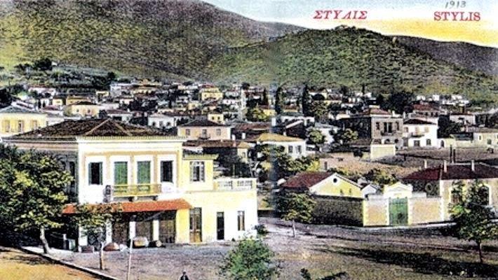 vintage stylida 1913 ΣΤΥΛΙΔΑ ΛΙΜΑΝΙ ΣΤΥΛΙΔΑΣ * !