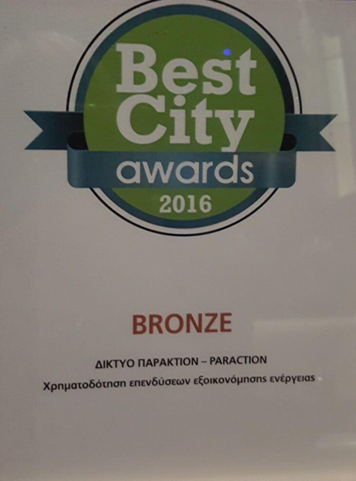 img 2599 ΣΤΥΛΙΔΑ ΑΠΟΣΤΟΛΟΣ ΓΚΛΕΤΣΟΣ PARACTION BEST CITY AWARDS 2016
