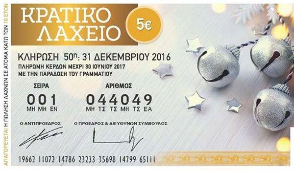 protoxroniatiko_843858698
