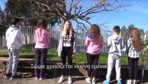 """""""Το Γυμνάσιο Ραχών δημιουργεί: Ένα βίντεο-αφιέρωμα που αξίζει να δείτε!"""""""
