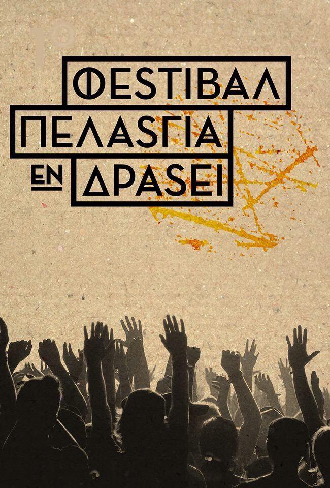 pelasgia_en_drasei_festival.jpg