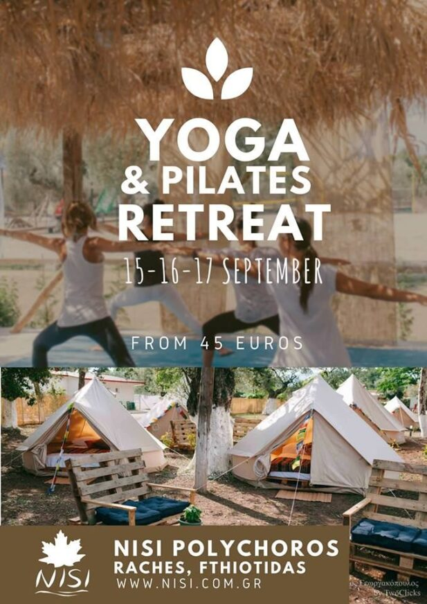 yoga pilates 617x872 ΡΑΧΕΣ YOGA PILATES NISI