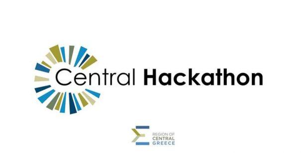 image001 617x308 ΤΕΧΝΟΛΟΓΙΑ ΠΕΡΙΦΕΡΕΙΑ ΣΤΕΡΕΑΣ ΕΛΛΑΔΑΣ ΚΩΣΤΑΣ ΜΠΑΚΟΓΙΑΝΝΗΣ ΕΠΙΧΕΙΡΗΜΑΤΙΚΟΤΗΤΑ Central Hackathon