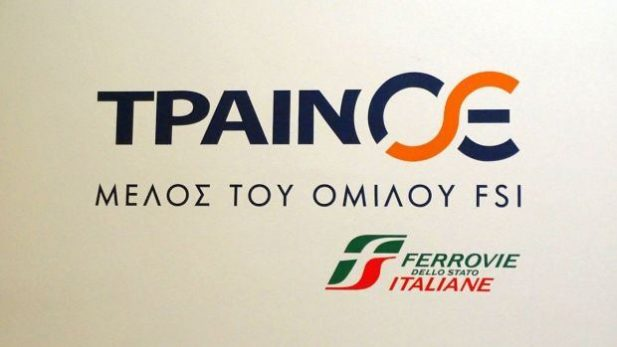 trainose 617x347 ΤΡΕΝΟ ΤΡΑΙΝΟΣΕ