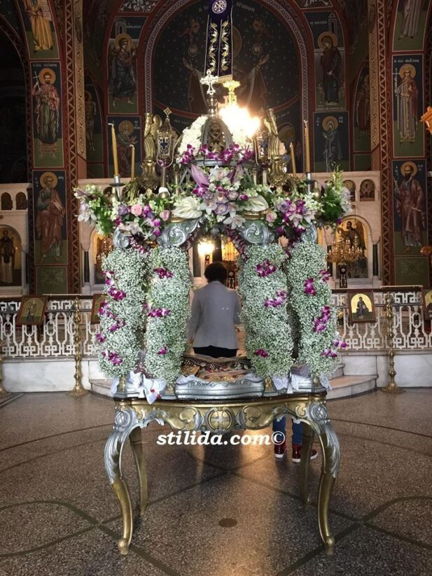 epitafios ag.a8anasios stylidas 617x823 ΦΩΤΟΓΡΑΦΙΕΣ ΣΤΥΛΙΔΑ ΕΠΙΤΑΦΙΟΣ ΒΙΝΤΕΟ ΑΓΙΟΣ ΑΘΑΝΑΣΙΟΣ ΣΤΥΛΙΔΑΣ ΑΓΙΑ ΑΙΚΑΤΕΡΙΝΗ ΣΤΥΛΙΔΑΣ * !