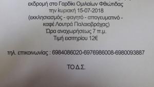 img_6987-1.jpg