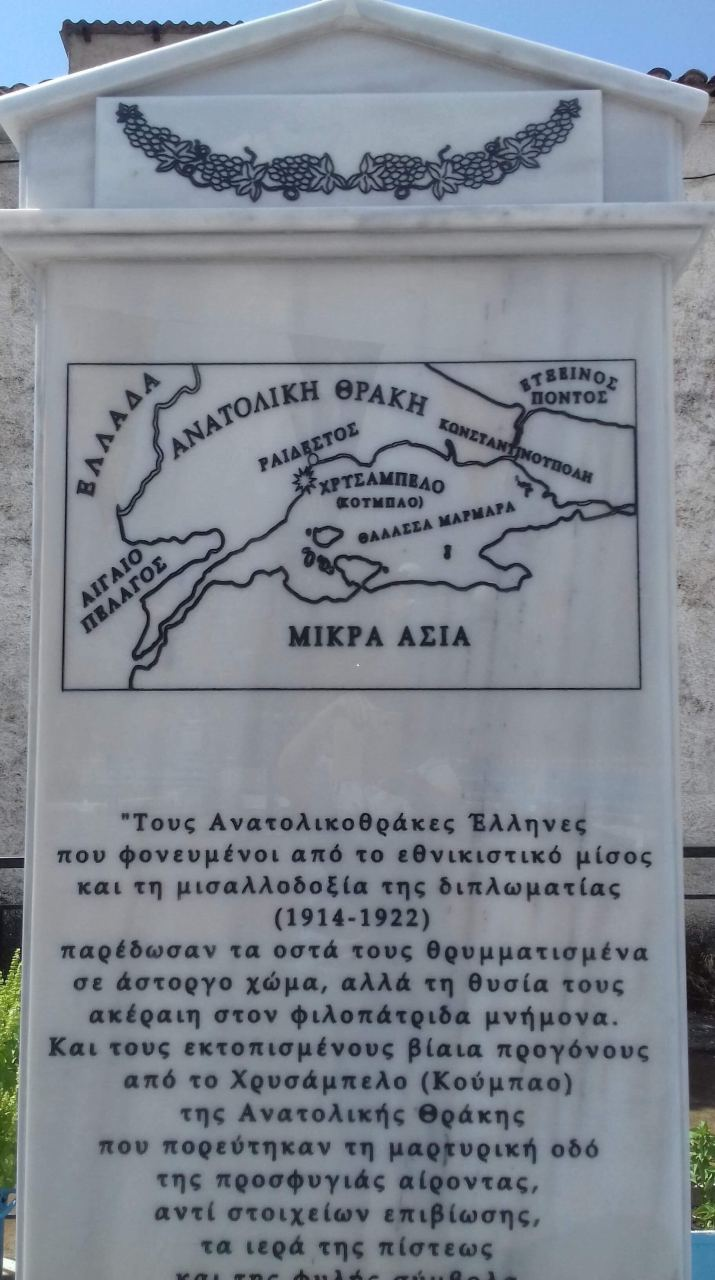 img 8357 ΚΟΥΜΠΑΟ ΑΧΛΑΔΙ ΑΠΟΚΑΛΥΠΤΗΡΙΑ