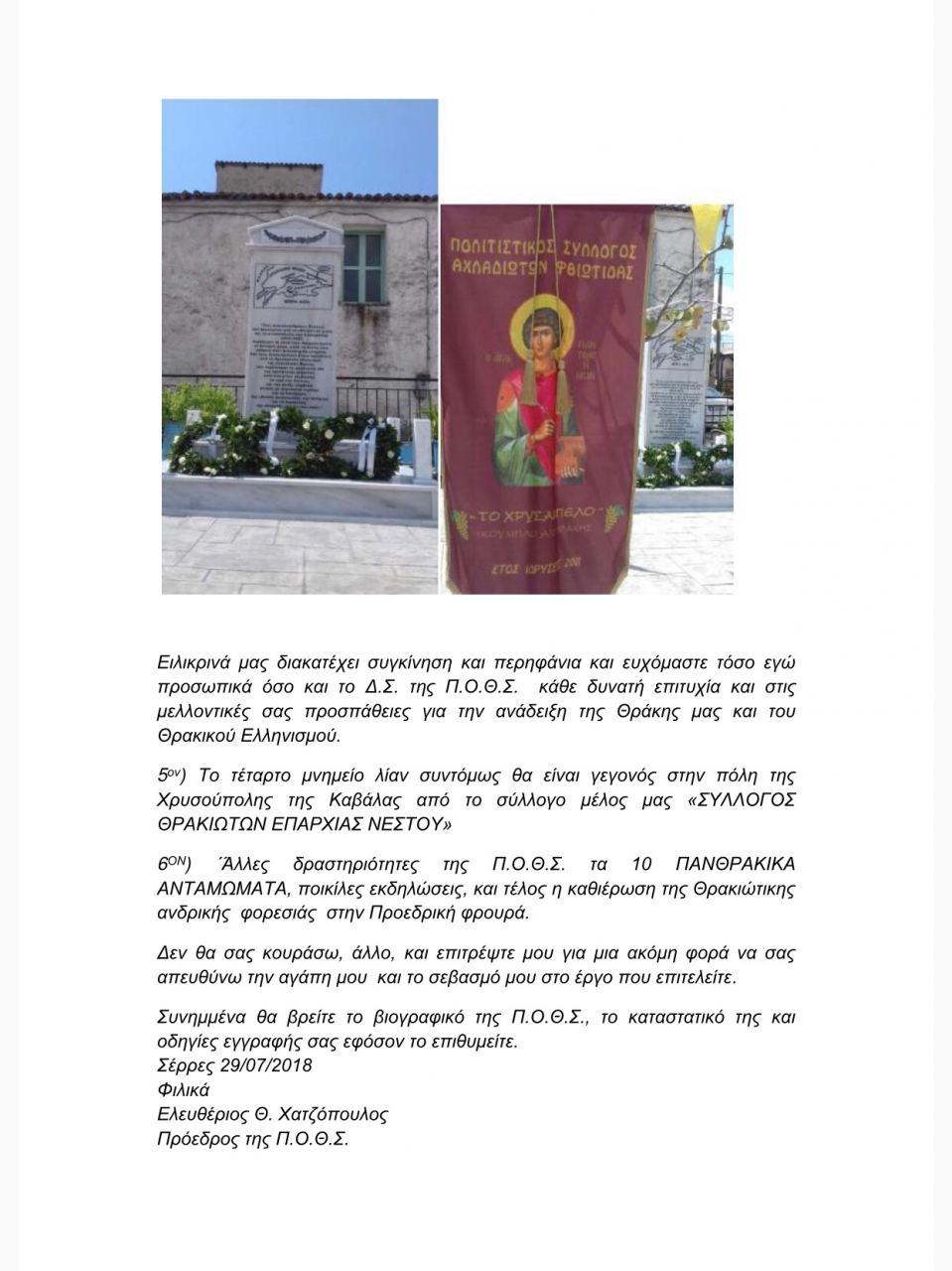 img 8844 ΚΟΥΜΠΑΟ ΑΧΛΑΔΙ