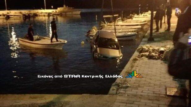 image11 617x347 ΤΡΟΧΑΙΟ ΑΧΛΑΔΙ