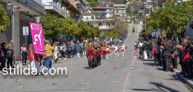 mef 2263tzobjpg 617x294 ΧΟΡΟΣ ΣΤΥΛΙΔΑ ΡΥΘΜΙΚΗ ΓΥΜΝΑΣΤΙΚΗ ΠΑΙΔΙ LITTLE WOMANS CLUB Cheerleaders *