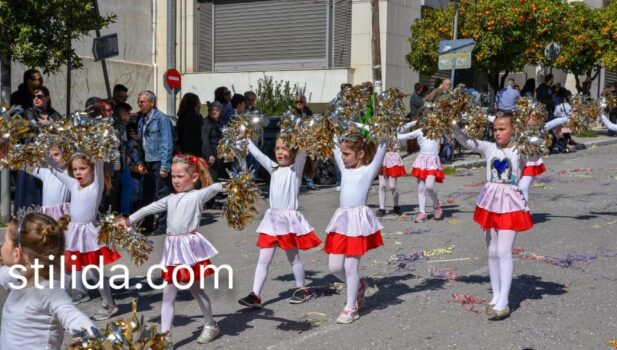 mef 2347tzobjpg 617x350 ΧΟΡΟΣ ΣΤΥΛΙΔΑ ΡΥΘΜΙΚΗ ΓΥΜΝΑΣΤΙΚΗ ΠΑΙΔΙ LITTLE WOMANS CLUB Cheerleaders *