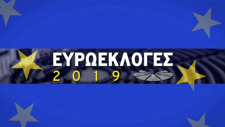 1920x1080_euroekloges