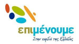Logo_Spanos_final-01