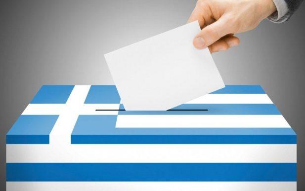 ekloges 2019 617x387 ΕΘΝΙΚΕΣ ΕΚΛΟΓΕΣ 2019