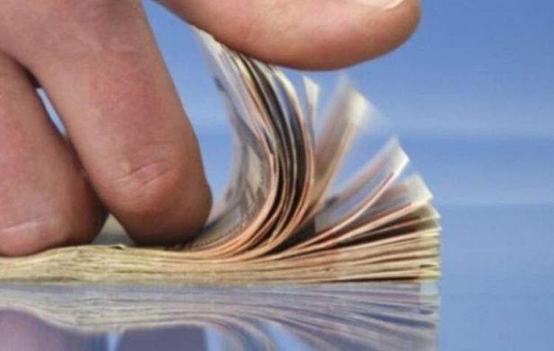 euro eyro eurw xrimata hrhmata 750x475 1 617x391 ΚΟΡΟΝΟΪΟΣ ΔΗΜΟΣ ΣΤΥΛΙΔΑΣ