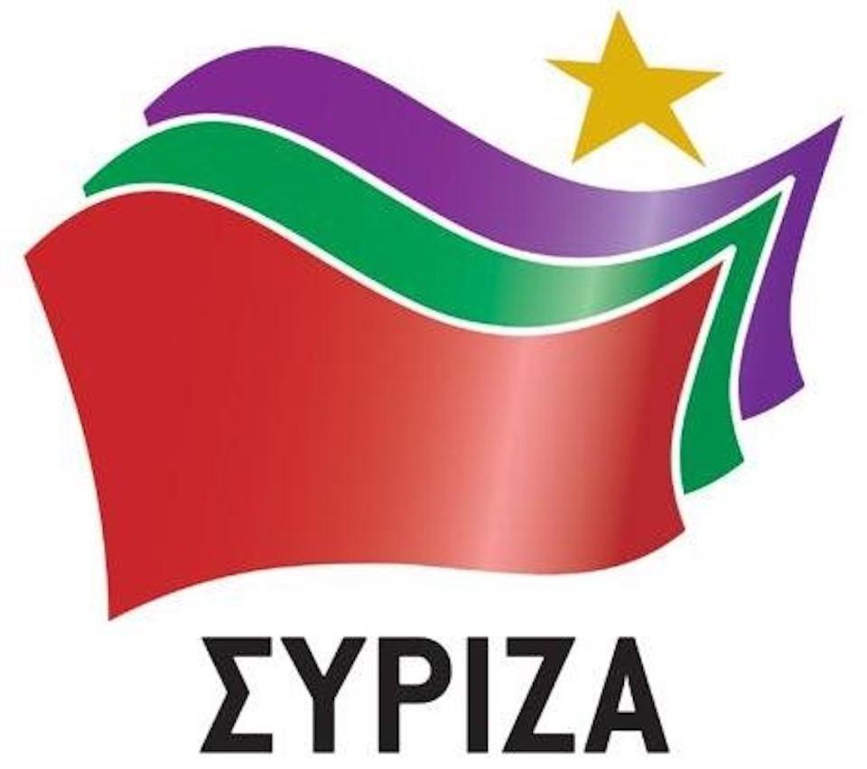 syriza001