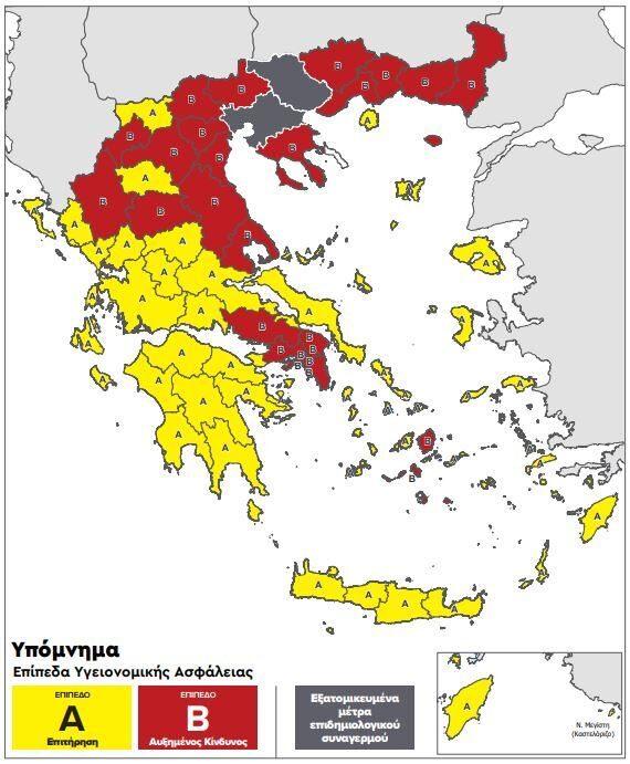 xarths-ygeionomikis-asfaleias