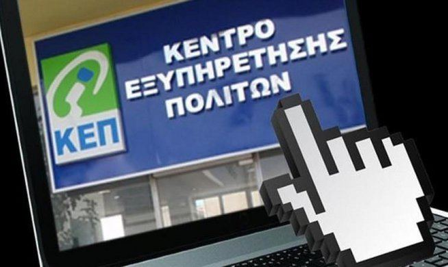 kep_252863_203814_type12140