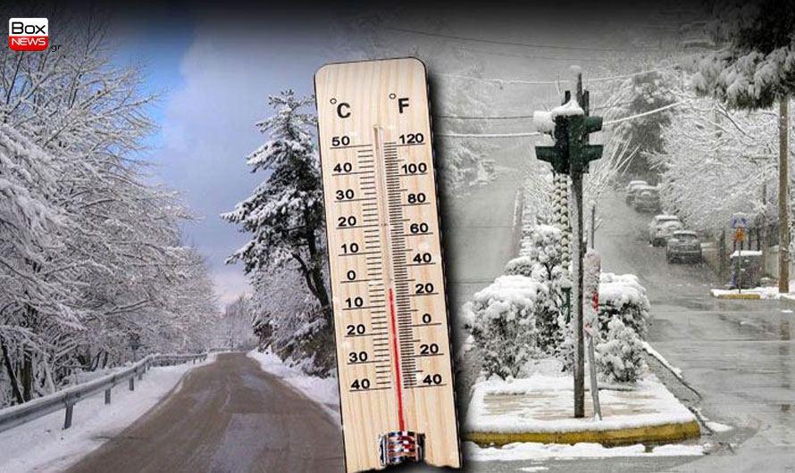 χιόνια-πτώση-θερμοκρασία