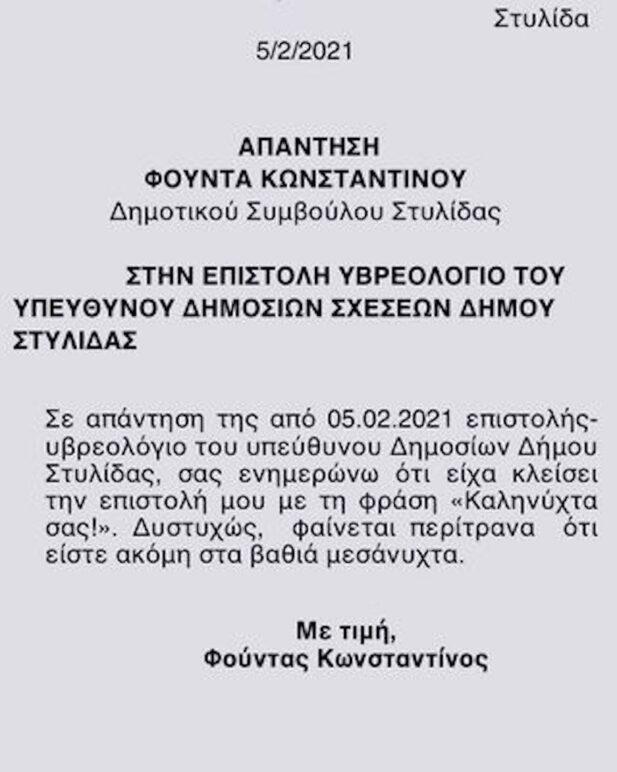 foyntas