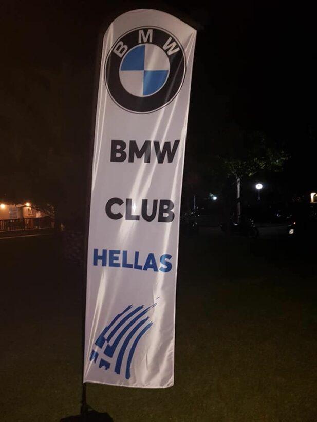 201634648 1441683626193246 7447902226500086521 n 617x823 ΣΤΥΛΙΔΑ BMW CLUB HELLAS